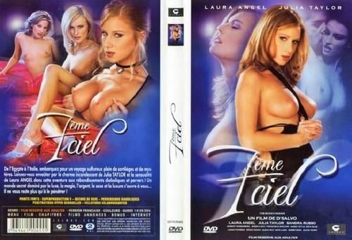 Il Settimo Paradiso (2004)