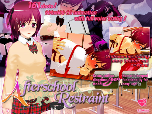 Afterschool Restraint (Nylon Heart) [ENG]
