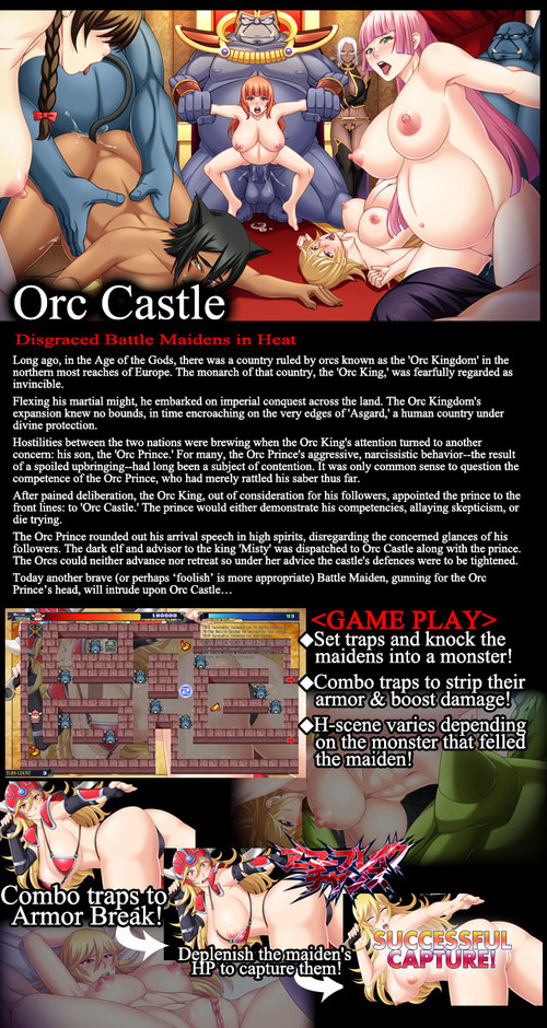 Orc Castle - Disgraced Battle Maidens in Heat [Mangagamer] [English] [Uncensored]
