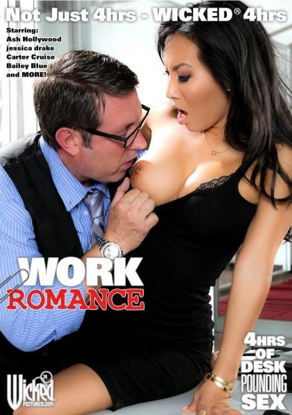 Work Romance (2016)