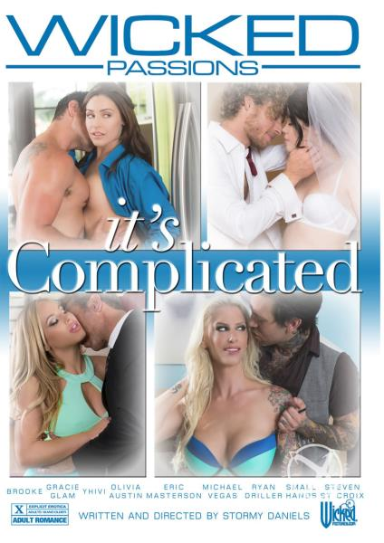 Its Complicated (2016)