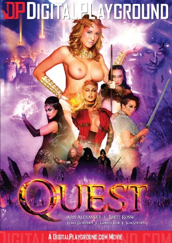 Quest (2016)