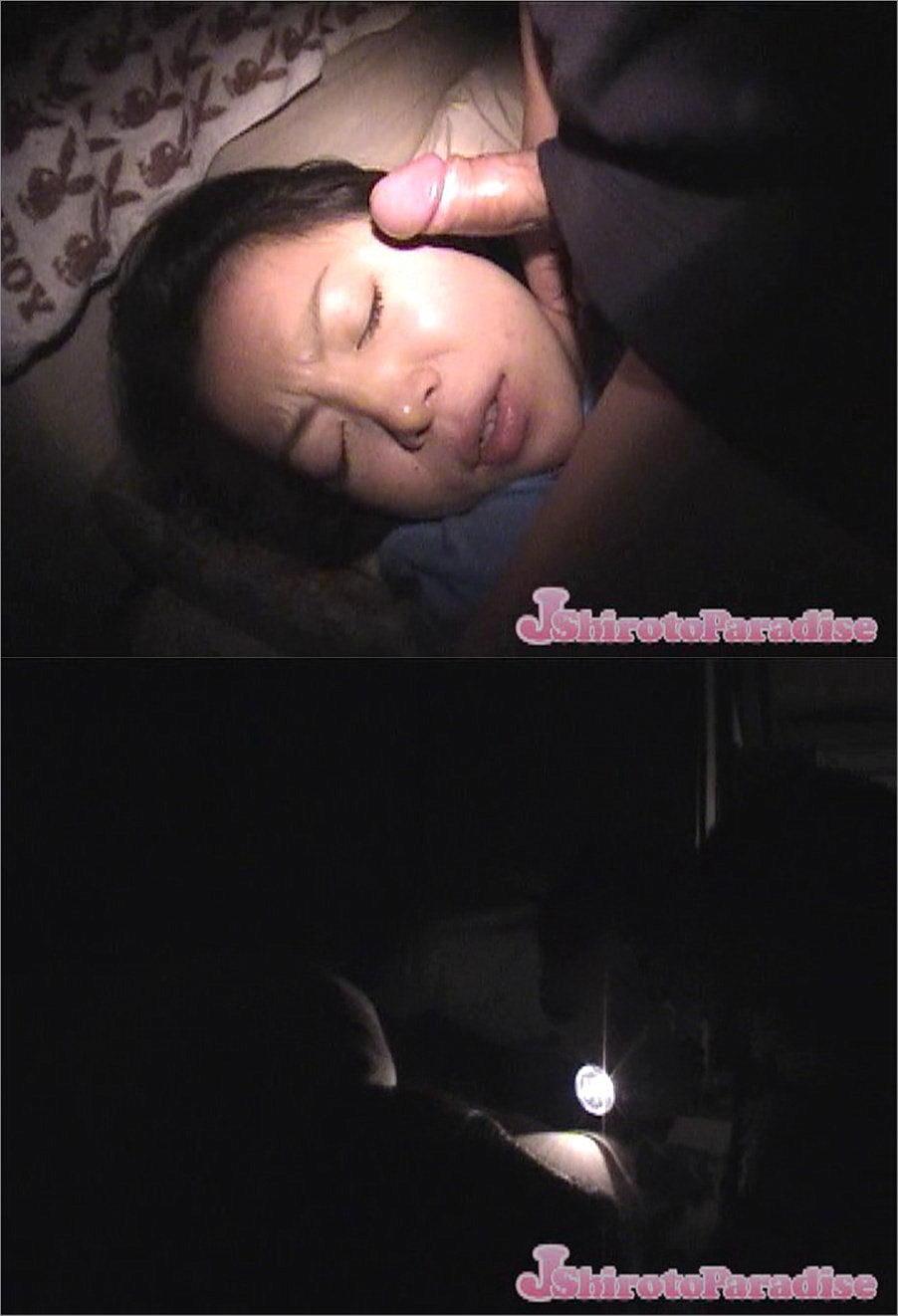 Sleeping Sex Forum 91
