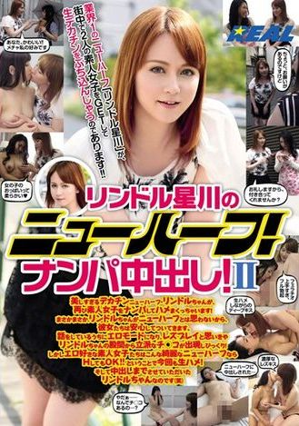JAV Shemale Transsexual and Females Rindoru Hoshikawa  (2016)