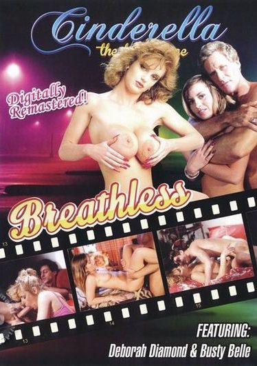 Breathless (1989)
