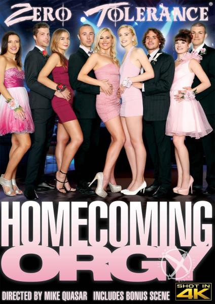 Homecoming Orgy (2017)