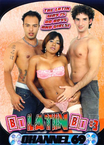 Bi Latin Bi 3 (2008)