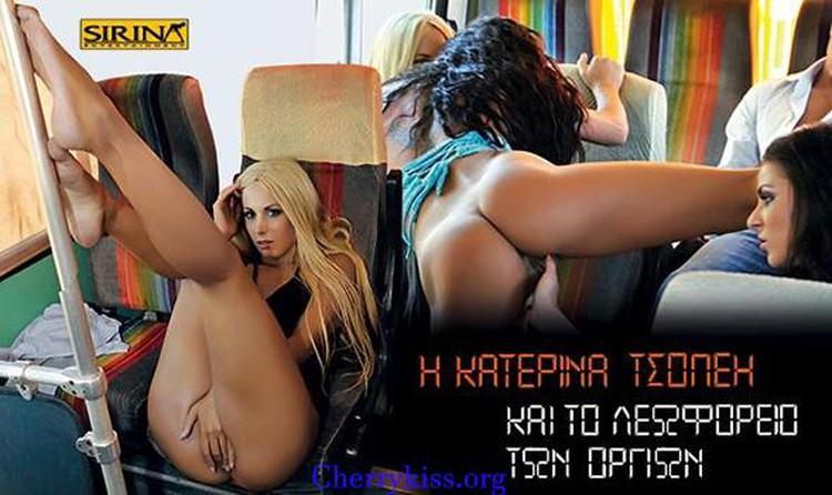 Порно в автобусе сша 31019 фотография