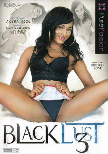 Black Lust 3 (2017)