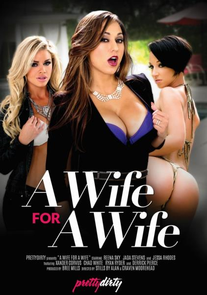 Wife For A Wife (2017)