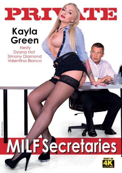 MILF Secretaries (2017)