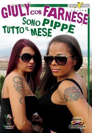 Giuly con Farnese Sono Pippe Tutto il Mese (2014)  Cover