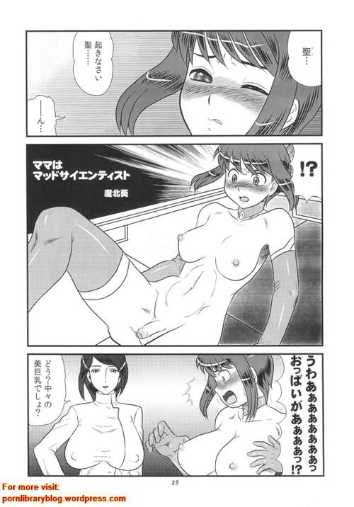 Tensei-kun, Inomaru, Kaneru-S, Makita Aoi, Ookubo Matagi & Trump - Momo-an 23