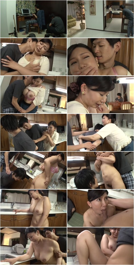 Japanese Love Story Milf